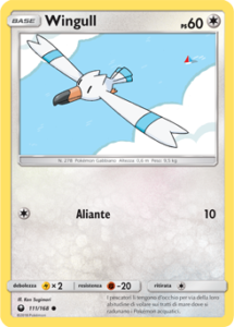 Carte-Espansione-Tempesta-Astrale-111_pokemontimes-it