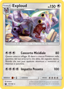 Carte-Espansione-Tempesta-Astrale-119_pokemontimes-it
