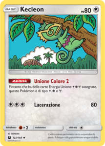 Carte-Espansione-Tempesta-Astrale-122_pokemontimes-it