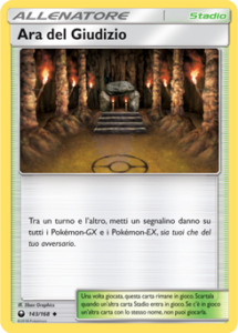 Carte-Espansione-Tempesta-Astrale-143_pokemontimes-it