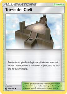 Carte-Espansione-Tempesta-Astrale-144_pokemontimes-it