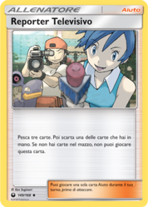 Carte-Espansione-Tempesta-Astrale-149_pokemontimes-it