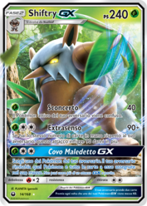 Carte-Espansione-Tempesta-Astrale-14_pokemontimes-it