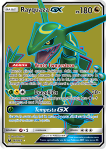 Carte-Espansione-Tempesta-Astrale-160_pokemontimes-it