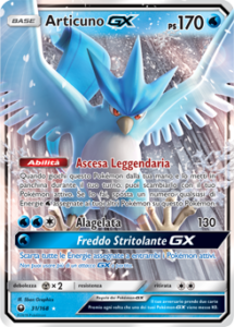 Carte-Espansione-Tempesta-Astrale-31_pokemontimes-it