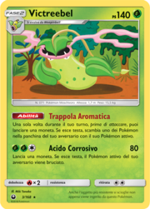 Carte-Espansione-Tempesta-Astrale-3_pokemontimes-it