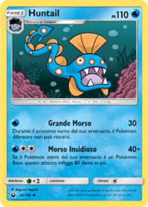 Carte-Espansione-Tempesta-Astrale-42_pokemontimes-it