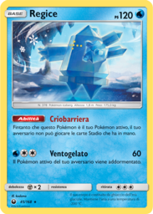 Carte-Espansione-Tempesta-Astrale-45_pokemontimes-it