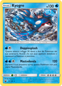 Carte-Espansione-Tempesta-Astrale-46_pokemontimes-it