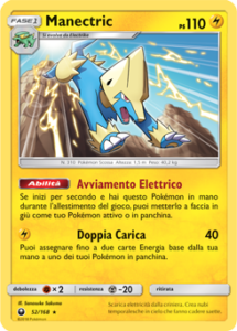 Carte-Espansione-Tempesta-Astrale-52_pokemontimes-it
