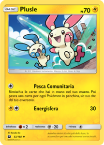 Carte-Espansione-Tempesta-Astrale-53_pokemontimes-it