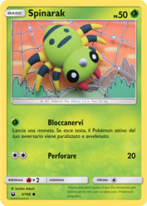 Carte-Espansione-Tempesta-Astrale-5_pokemontimes-it
