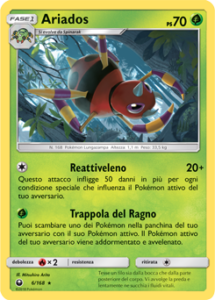 Carte-Espansione-Tempesta-Astrale-6_pokemontimes-it