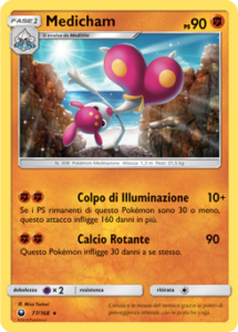 Carte-Espansione-Tempesta-Astrale-77_pokemontimes-it