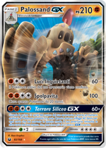 Carte-Espansione-Tempesta-Astrale-82_pokemontimes-it