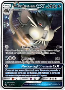 Carte-Espansione-Tempesta-Astrale-85_pokemontimes-it