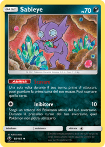 Carte-Espansione-Tempesta-Astrale-88_pokemontimes-it