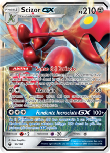 Carte-Espansione-Tempesta-Astrale-90_pokemontimes-it