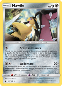 Carte-Espansione-Tempesta-Astrale-91_pokemontimes-it