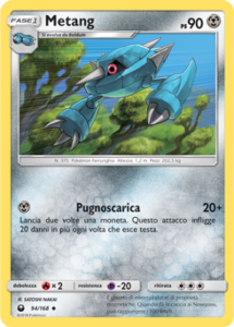 Carte-Espansione-Tempesta-Astrale-94_pokemontimes-it