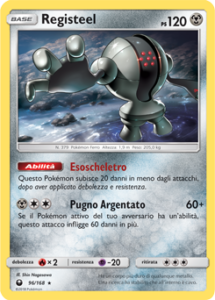 Carte-Espansione-Tempesta-Astrale-96_pokemontimes-it