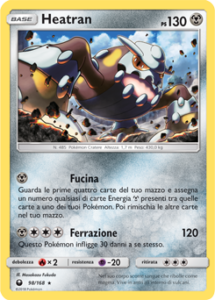 Carte-Espansione-Tempesta-Astrale-98_pokemontimes-it