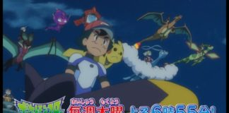 anteprima_promo_necrozma_serie_sole_luna_pokemontimes-it