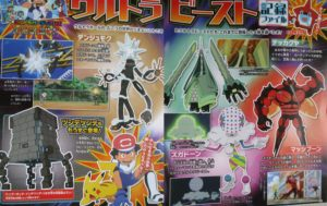 anticipazioni_rivista_episodio_85_serie_sole_luna_pokemontimes-it