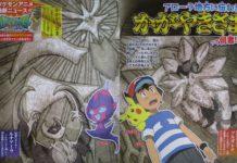 anticipazioni_rivista_img01_episodio_84_serie_sole_luna_pokemontimes-it