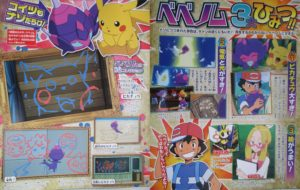 anticipazioni_rivista_img02_episodio_84_serie_sole_luna_pokemontimes-it