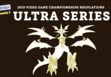banner_annunciato_formato_campionati_videogioco_2019_pokemontimes-it