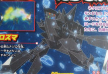 banner_anticipazioni_episodio_90_serie_sole_luna_pokemontimes-it