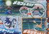 banner_corocoro_megaevoluzione_lets_go_pikachu_eevee_pokemontimes-it