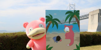 banner_slowpoke_day_2018_eventi_pokemontimes-it