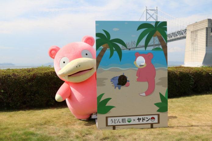 banner_slowpoke_day_2018_eventi_pokemontimes-it