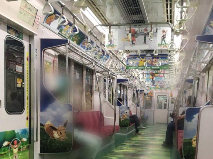 banner_treno_speciale_lets_go_pikachu_eevee_pokemontimes-it