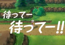 compagno_caterpie_video_gameplay_lets_go_pikachu_eevee_pokemontimes-it