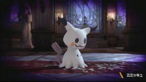 mimikyu_ssb_ultimate_switch_pokemontimes-it