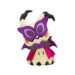peluche_mimikyu_halloween_2018_gadget_pokemontimes-it