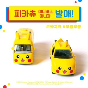 pikachu_mini_bus_macchinine_gadget_pokemontimes-it