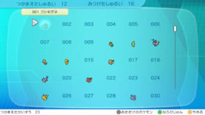 pokedex_img04_lets_go_pikachu_eevee_pokemontimes-it