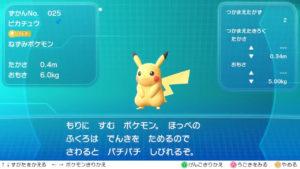 pokedex_img06_lets_go_pikachu_eevee_pokemontimes-it