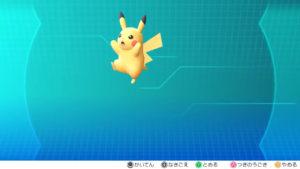 pokedex_img07_lets_go_pikachu_eevee_pokemontimes-it