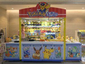 pokemon_store_stazione_metro_img01_pokemontimes-it