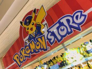 pokemon_store_stazione_metro_img03_pokemontimes-it