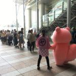 slowpoke_day_2018_img01_eventi_pokemontimes-it