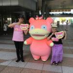 slowpoke_day_2018_img03_eventi_pokemontimes-it