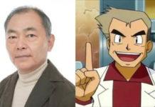 unsho_ishizuka_doppiatore_prof_oak_pokemontimes-it