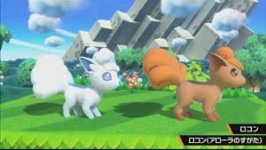 vulpix_ssb_ultimate_switch_pokemontimes-it