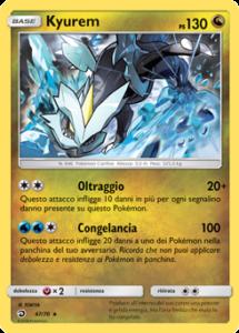 Carte-Espansione-Trionfo-dei-Draghi-47-GCC-PokemonTimes-it